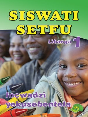 cover image of Siswati Setfu Grade 1 Workbook
