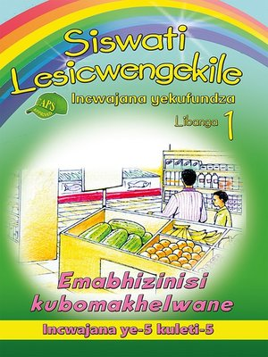 cover image of Siswati Lesicwengekile Grade 1 Reader 5: Emabhizinisi Kubom