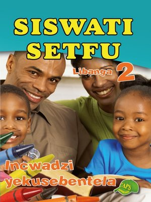 cover image of Siswati Setfu Grade 2 Workbook