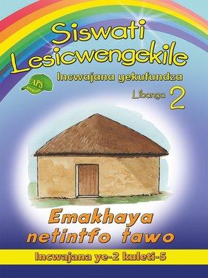 cover image of Siswati Lesicwengekile Grade 2 Reader 2: Emakhaya Netintfo