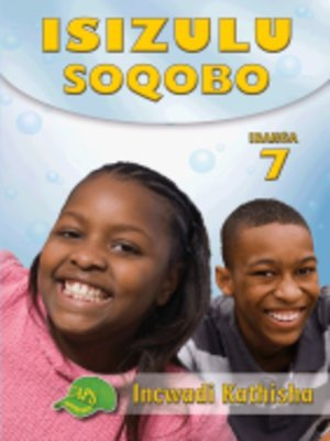 cover image of Isizulu Soqobo Grad 7 Teacher's Guide