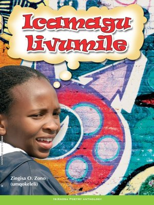 cover image of Icamagu Livumile