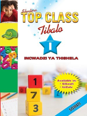 cover image of Top Class Mathematics Grade 1 Teacher's Resourc(Siswati)