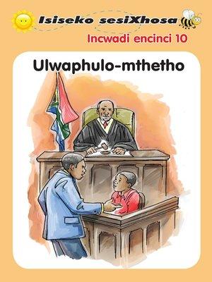 cover image of Isiseko Sesixhosa Grade R Ulwaphulo-mthetho