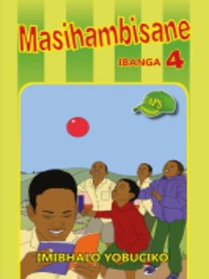 cover image of MasihambisanGrad 4 Reader