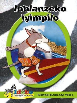 cover image of IdubGrad ed Reader Green 2: Inhlanzeko Iyimpilo