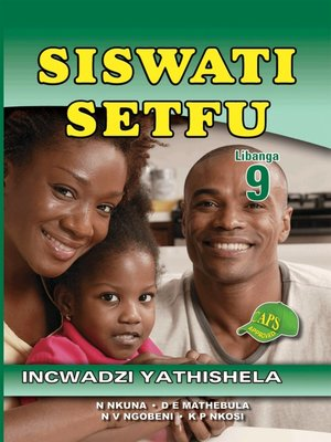 cover image of Siswati Setfu Grade 9 Teacher's Guide