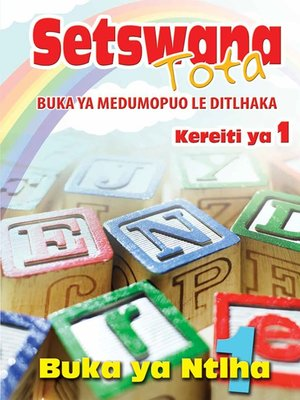 cover image of Setswana Tota Phonic Programme Grade 1 Workbook 1