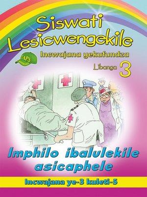 cover image of Siswati Lesicwengekile Grade 3 Reader 3: Imphilo Ibalulekil
