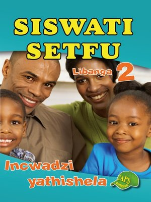cover image of Siswati Setfu Grade 2 Teachers Resource