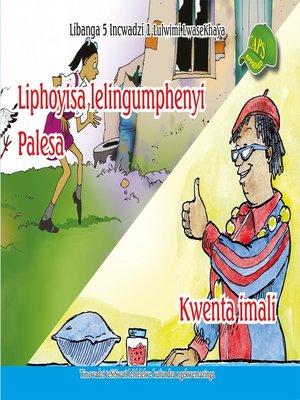 cover image of Siswati Graded Reader:Gr5, Book 1 Liphoyisa Lelimngumph...