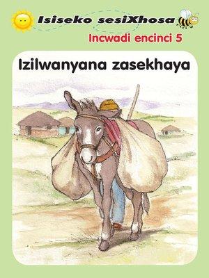 cover image of Isiseko Sesixhosa Grade R Izilwanyana Zasekhaya