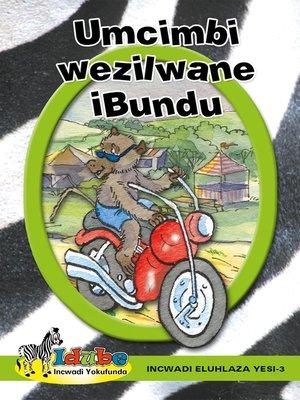 cover image of IdubGrad ed Reader Green 3: Umcimbi Wezilwanibundu