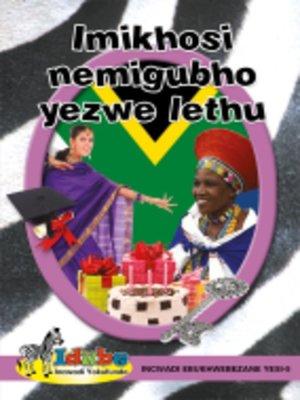 cover image of IdubGrad ed Reader Purpl5: Imikhosi Nemigubho Yezwe
