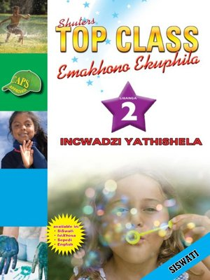 cover image of Top Class Lifskills Grade 2 Teacher's Resourc(Siswati)