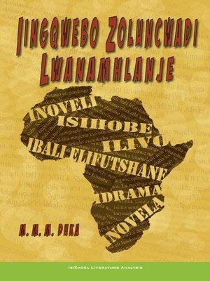cover image of Iingqwebo Zoluncwadi Lwanamhlanje