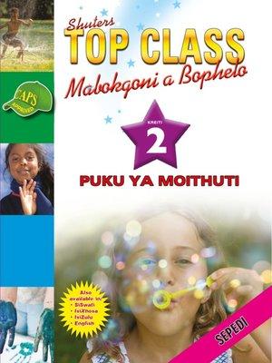 cover image of Top Class Lifskills Grade 2 Learner's Book (Sepedi)