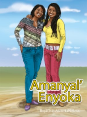 cover image of Isizulu Hl Grad 8 Novel -amanyal'enyoka