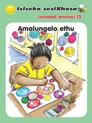 cover image of Isiseko Sesixhosa Grade R Amalungelo Ethu