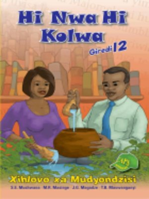 cover image of Hi Nwa Hi Kolwa Grad 12 Teachers Guide