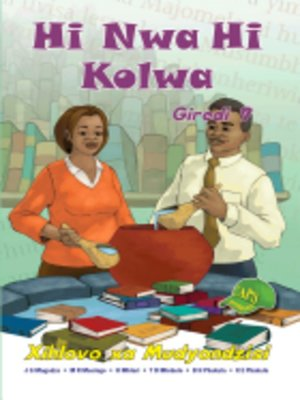 cover image of Hi Nwa Hi Kolwa Grad 9 Teacher's Guide