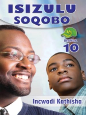 cover image of Isizulu Soqobo Grad 10 Teachers Resource