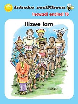 cover image of Isiseko Sesixhosa Grade R Ilizwe Lam