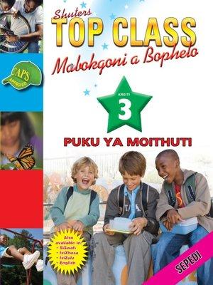 cover image of Top Class Lifskills Grade 3 Learner's Book (Sepedi)