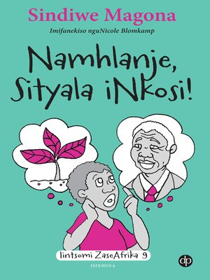 mother to mother sindiwe magona pdf