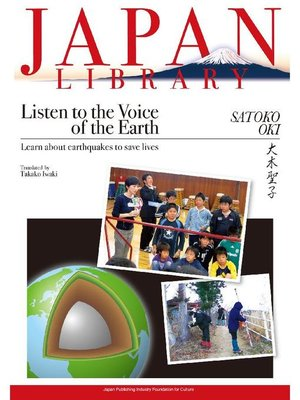 cover image of Listen to the Voice of the Earth