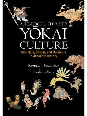 cover image of An Introduction to Yokai Culture