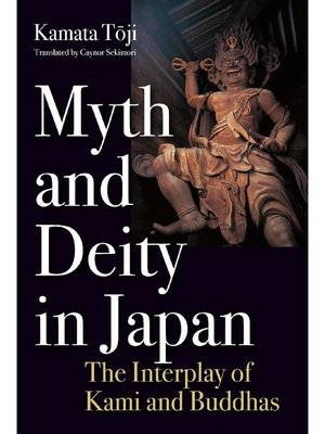 cover image of Myth and Deity in Japan