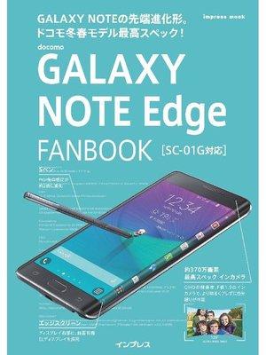 cover image of docomo GALAXY NOTE Edge FANBOOK SC-01G対応: 本編