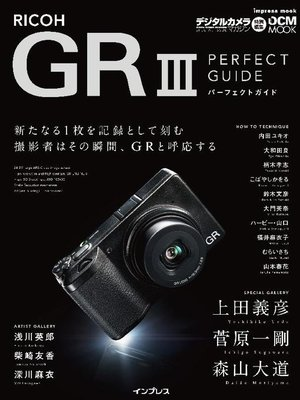 cover image of RICOH GR III PERFECT GUIDE: 本編