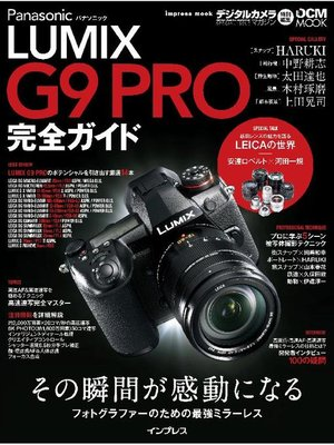 cover image of パナソニック LUMIX G9 PRO 完全ガイド: 本編