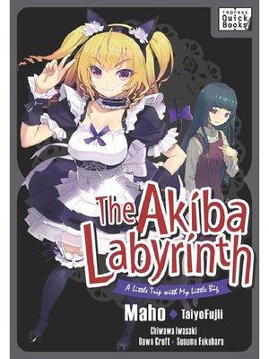 cover image of 【英語版】アキバ迷宮~小さな先輩と小旅行~ /The Akiba Labyrinth
