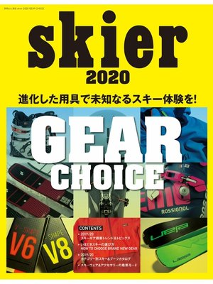 cover image of skier 2020 GEAR CHOICE