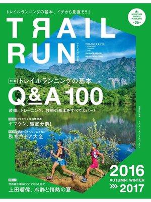 cover image of マウンテンスポーツマガジン: VOL.6 トレイルラン2016 AUTUMN/WINTER