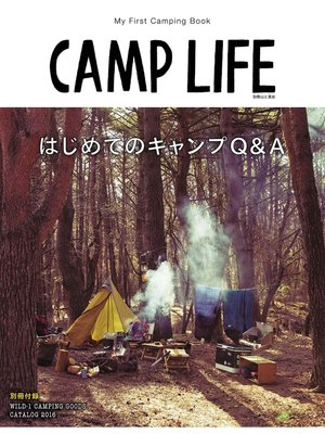 cover image of CAMP LIFE