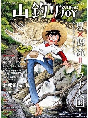 cover image of 山釣りJOY 2018 Volume2