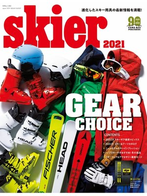 cover image of skier 2021 GEAR CHOICE