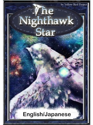 cover image of The Nighthawk Star
