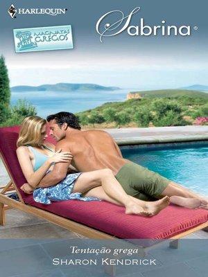 cover image of Tentação grega