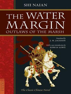 Download water english ebook margin
