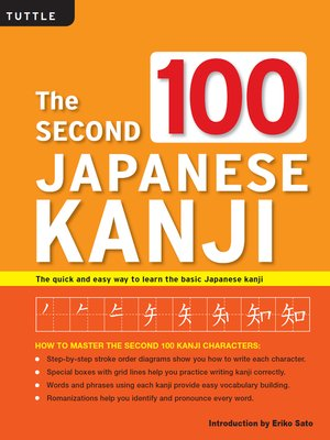 cover image of The Second 100 Japanese Kanji