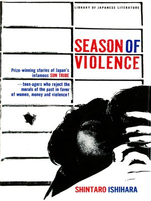 cover image of Season of Violence