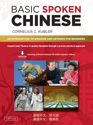 cover image of Basic Spoken Chinese