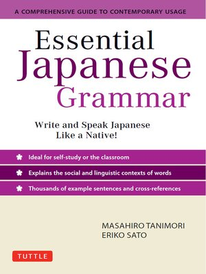 cover image of Essential Japanese Grammar