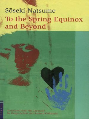 cover image of To the Spring Equinox and Beyond