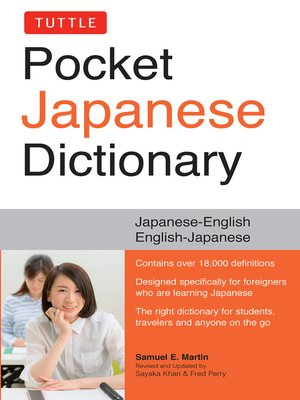 cover image of Tuttle Pocket Japanese Dictionary